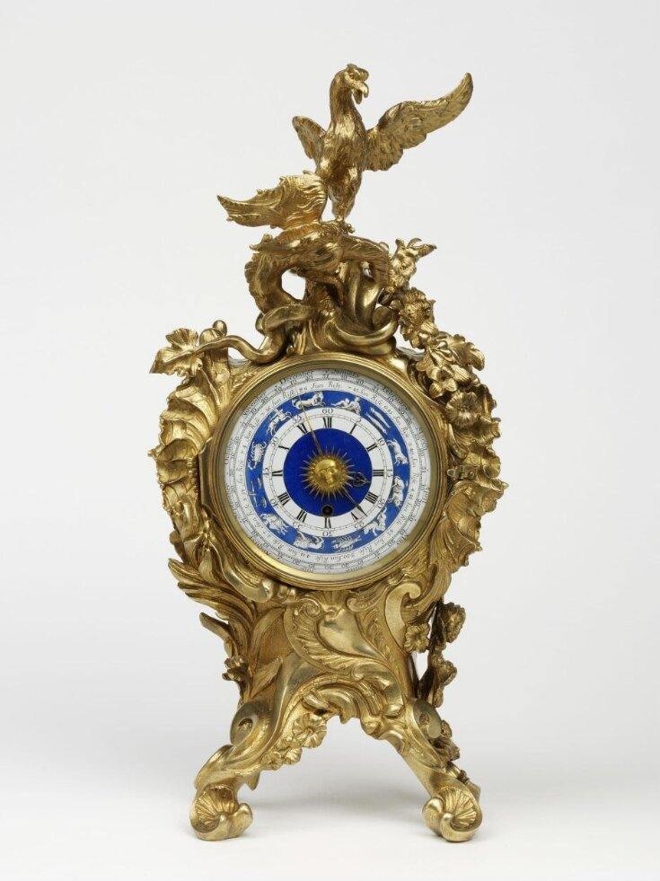Royal Mantel Clock top image