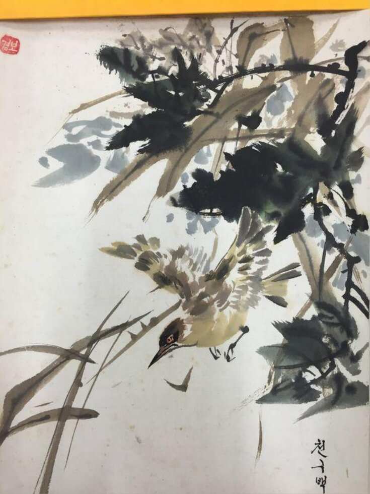 Bird and Foliage painting  top image