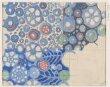 Textile Design thumbnail 2