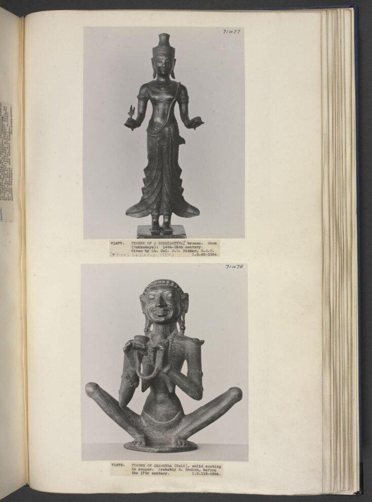 Karaikkal-Ammaiyar top image