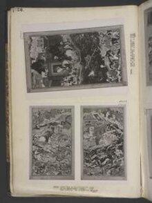 Akbar and Hamid Bakari thumbnail 1