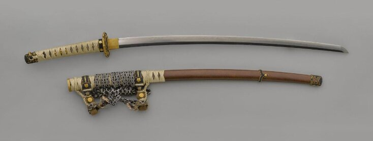 Sword and Scabbard top image