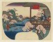 Yoshino River in Yamato Province thumbnail 2