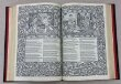The 'Kelmscott Chaucer', bound by designer bookbinder Dominic Riley thumbnail 2
